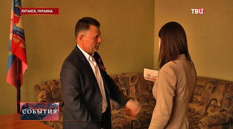 Выдача паспорта гражданина ЛНР жителям Луганска
