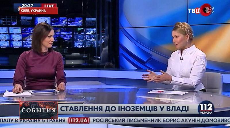 """Лидер партии """"Батькивщина"""" Юлия Тимошенко дает интервью"""