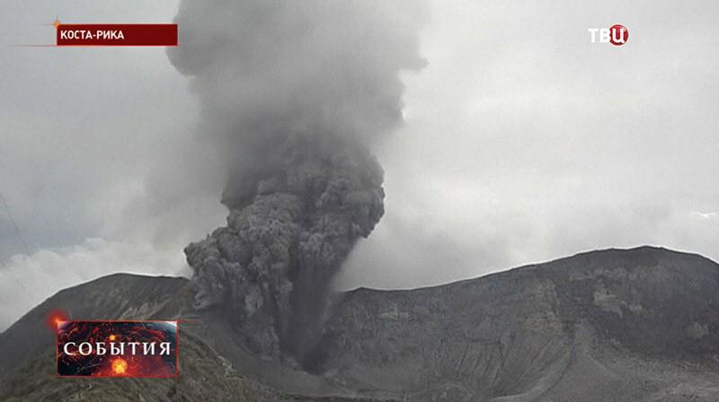 Вулкан Турриальба