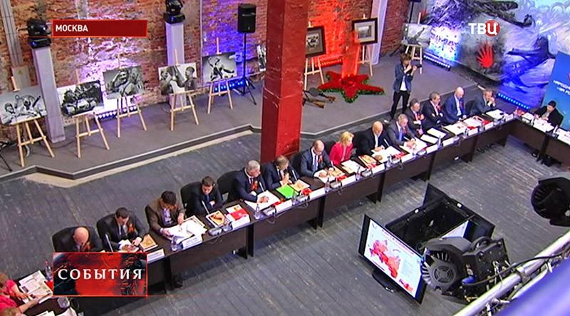 Заседание Общероссийского народного фронта