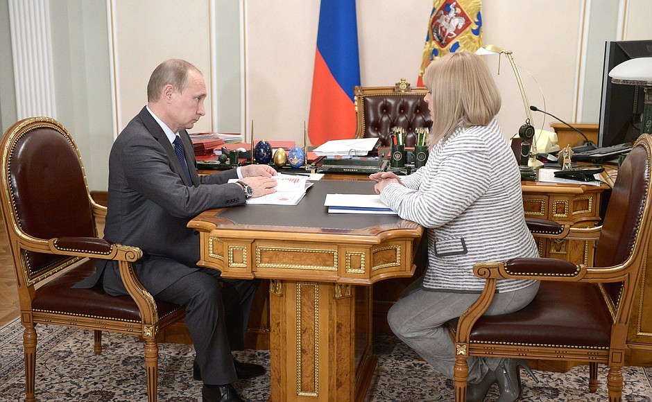 Президент России Владимир Путин и Уполномоченный по правам человека в России Элла Памфилова