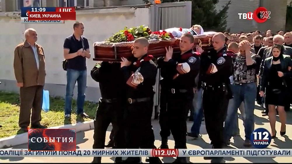 Похороны погибших милиционерами в Киеве