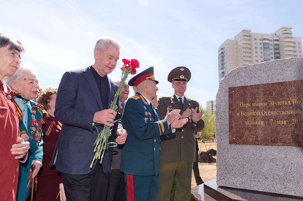 Сергей Собянин на церемонии закладки первого каменя парка 70-летия Победы