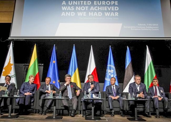 Международная Европейская встреча по поводу 70-летия окончания Великой Отечественной войны