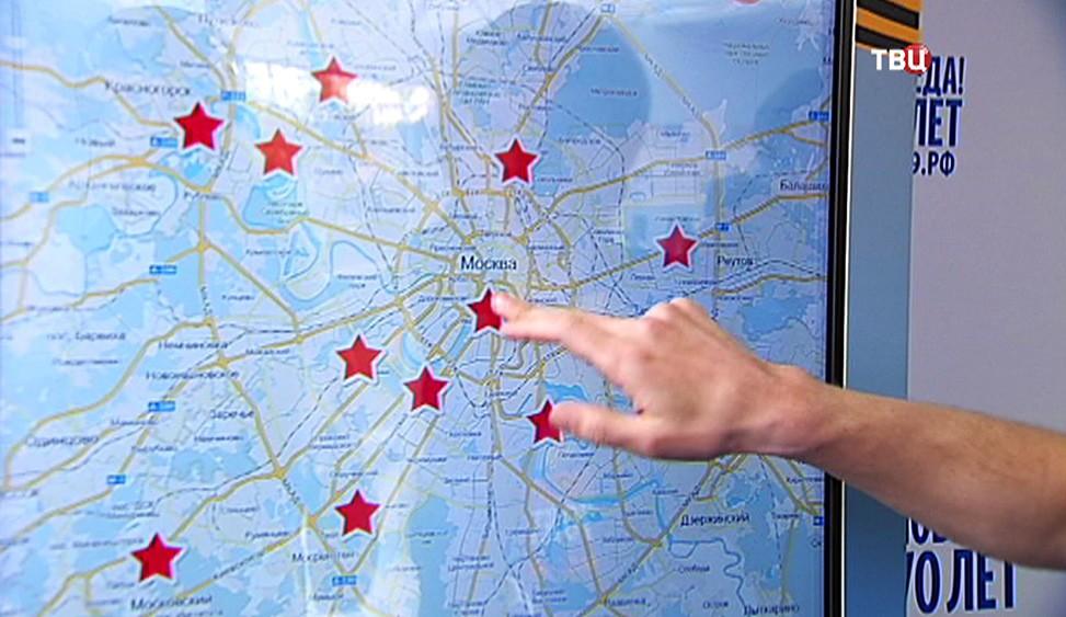 Карта праздничных мероприятий в Москве