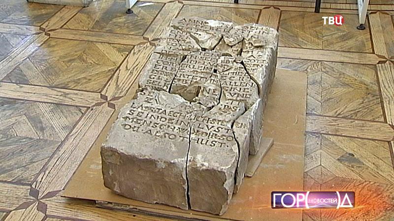 Надгробная плита 1630г