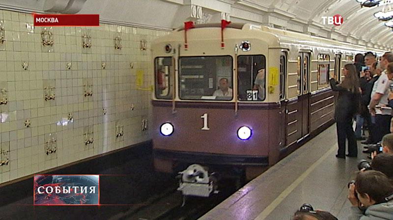 Парад поездов открыл торжества по случаю 80-летия Московского метро
