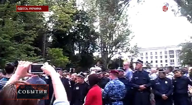 Акция протеста в Одессе