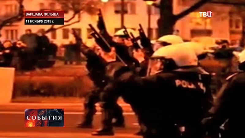 Участники беспорядков у посольства России в Варшаве