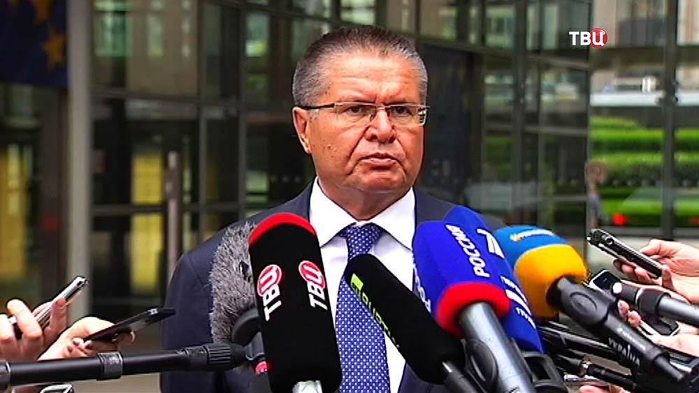 Министр экономического развития Алексей Улюкаев