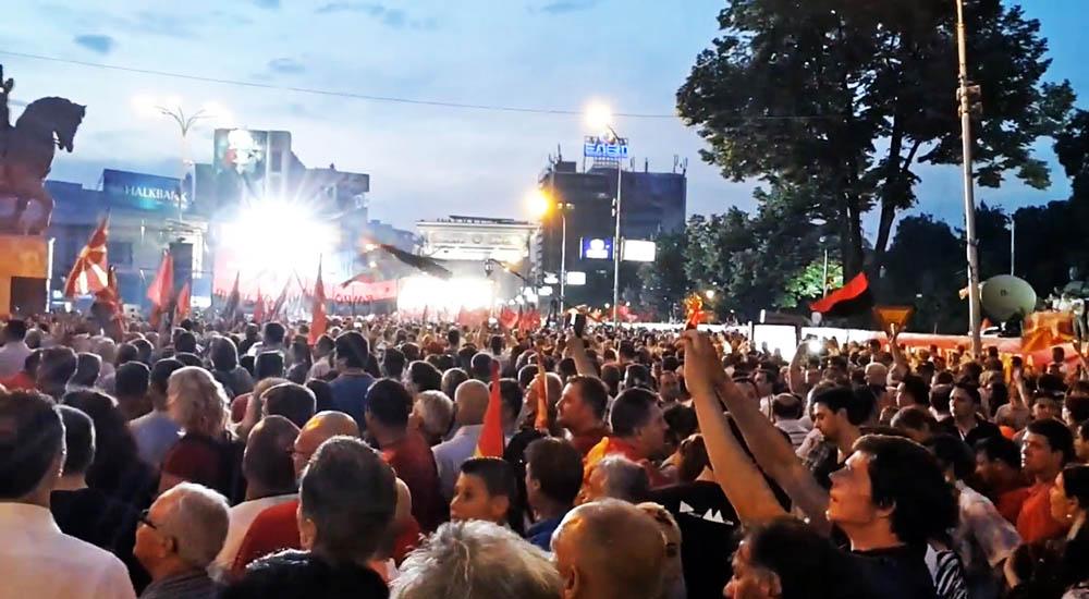 Митинг в Македонии