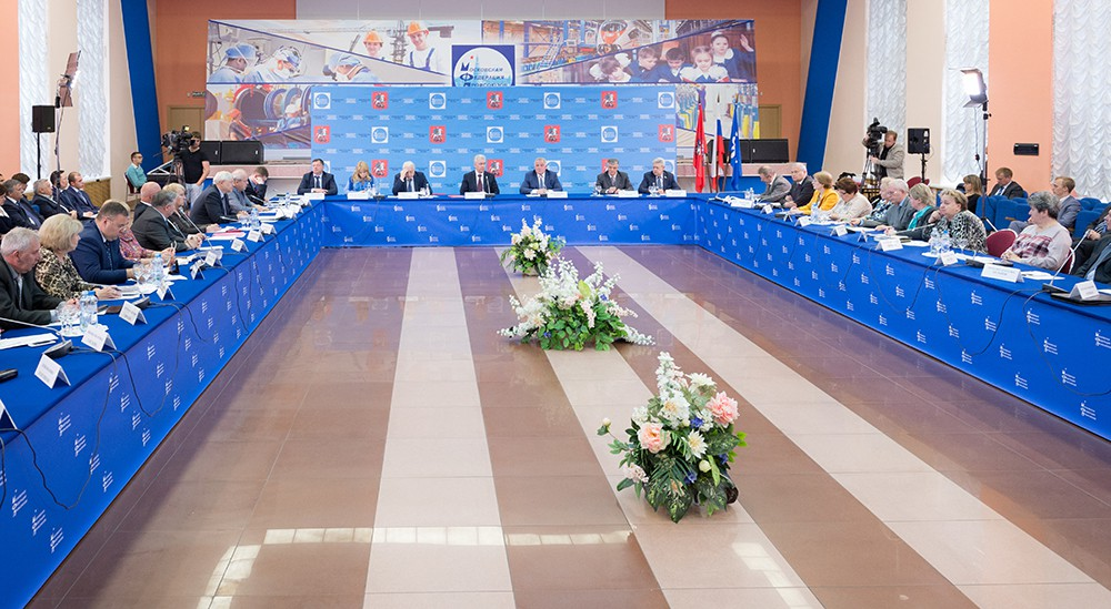 Встреча с председателями членских организаций Московской федерации профсоюзов