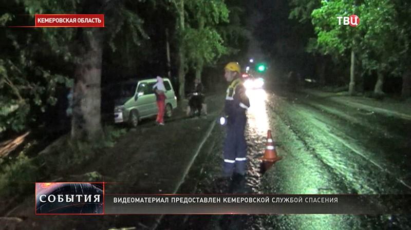 Последствия мощного урагана в Кемерово