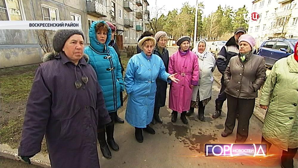 Жители Воскресенского района