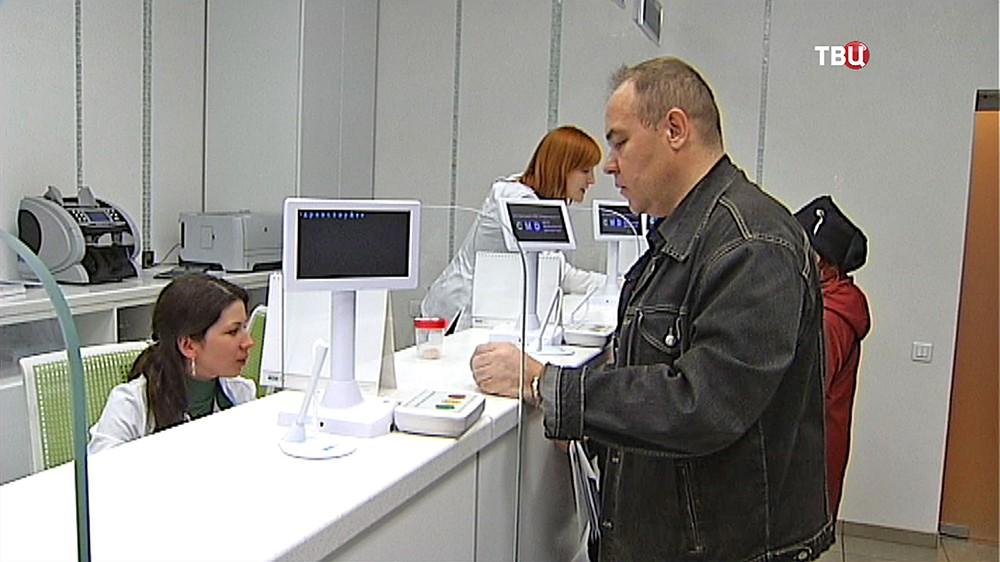 Центральный НИИ эпидемиологии