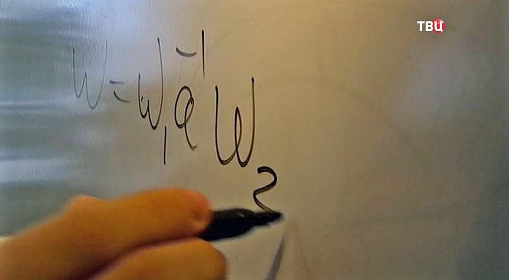 Написание математической формулы