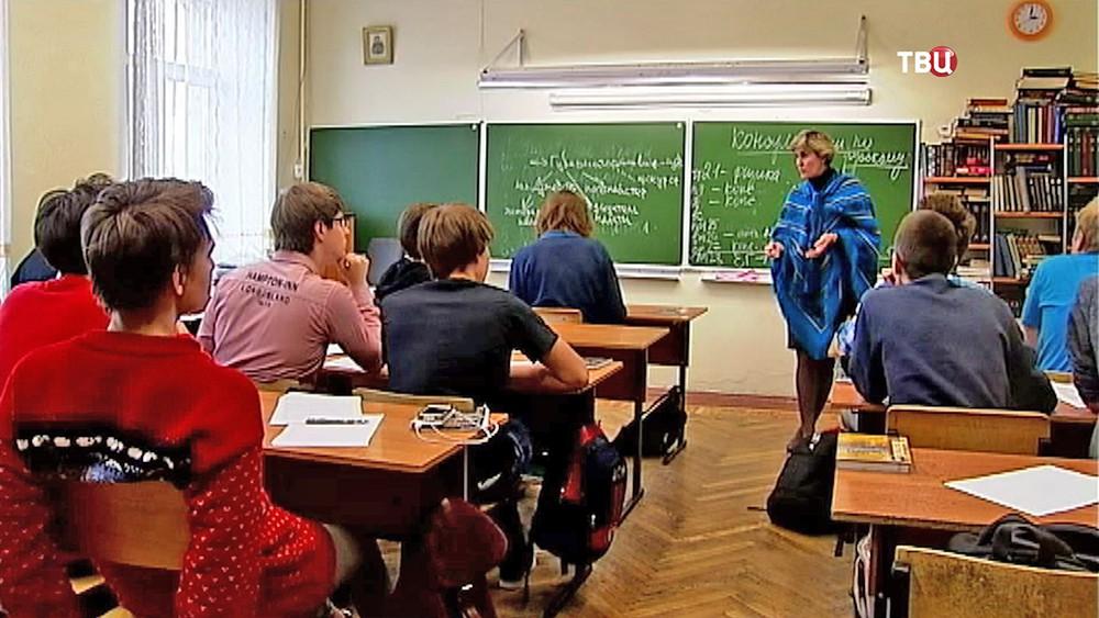 Математический класс
