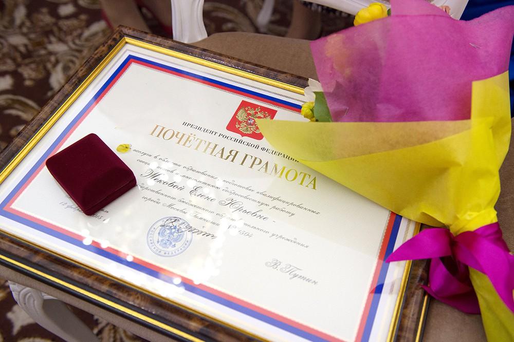 Сергей Собянин наградил выдающихся жителей Москвы