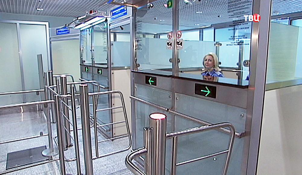 Зона пограничного контроля в аэропорту