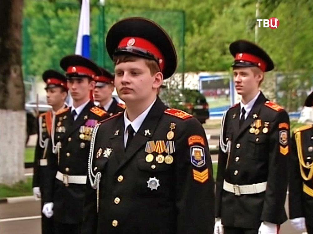 Кадеты Московского казачьего корпуса им. Шолохова