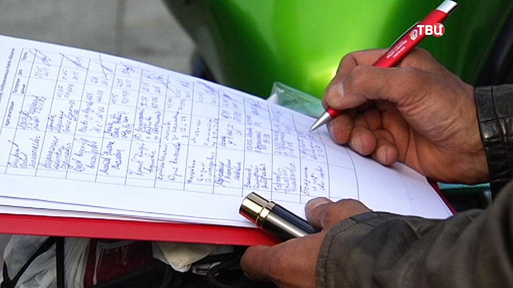 Байкеры подписывают петицию по поводу ДТП на Кутузовском