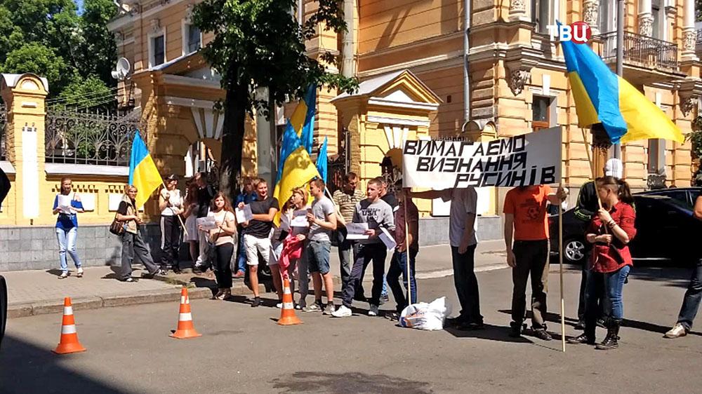 Митинг Закарпатских русин