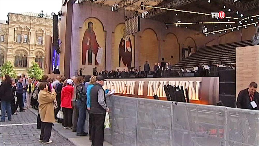Концерт посвященный Дню славянской письменности и культуры