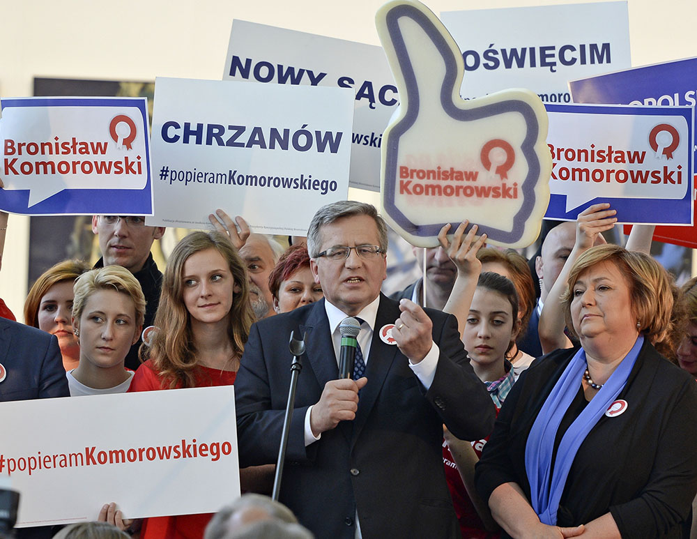 Предвыборная компания президента Польши Бронислава Коморовского