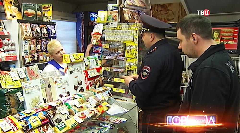 Рейд по выявлению нарушений при продаже алкоголя и сигарет