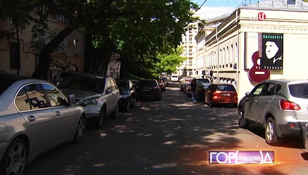 Улица Владимира Высоцкого появится в центре Москвы