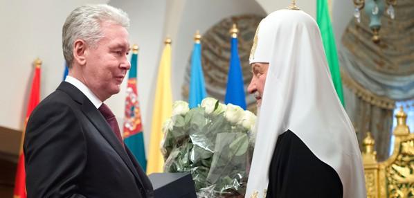Поздравление Патриарха Московского и всея Руси Кирилла