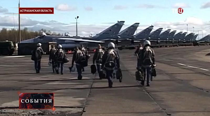 Учения ВВС
