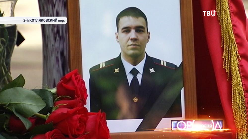 Младший сержант полиции Андрей Баннов