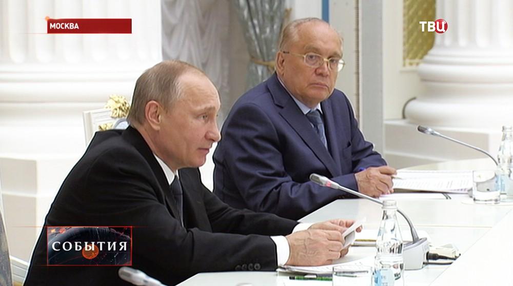 Заседание Попечительского совета МГУ