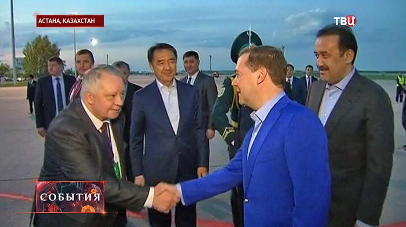 Дмитрий Медведев прибыл в Астане