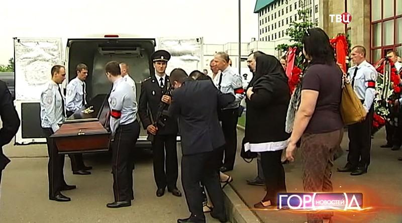Похороны полицейского Андрея Баннова