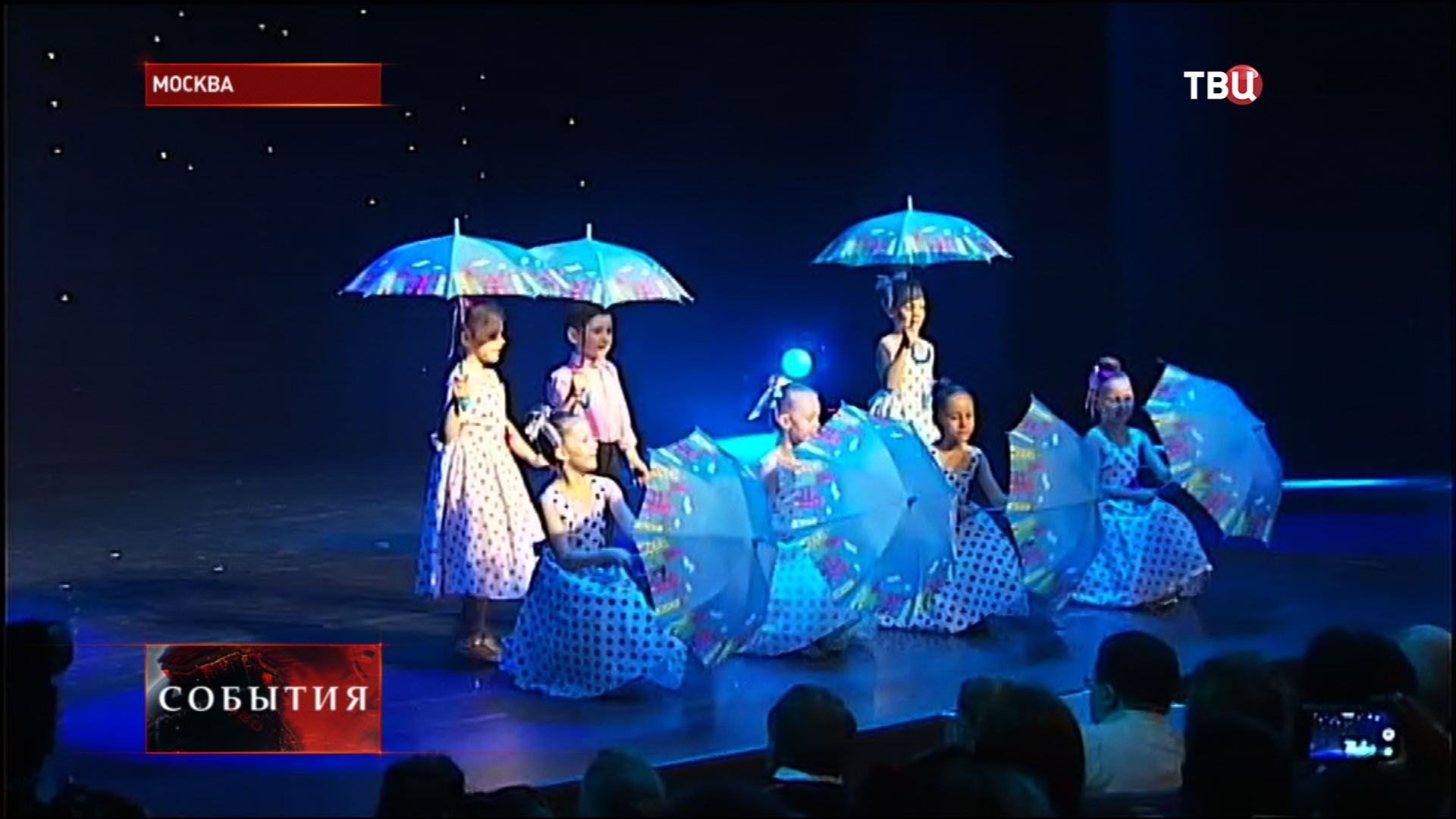 Гала-концерт Академии детского мюзикла