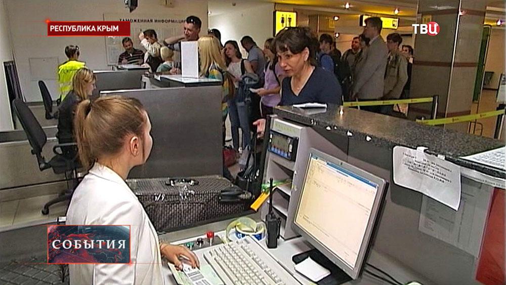 Работа аэропорта Симферополя