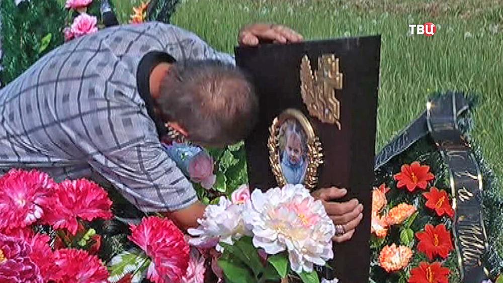 Близкие на могиле погибшей в Уфе девочки