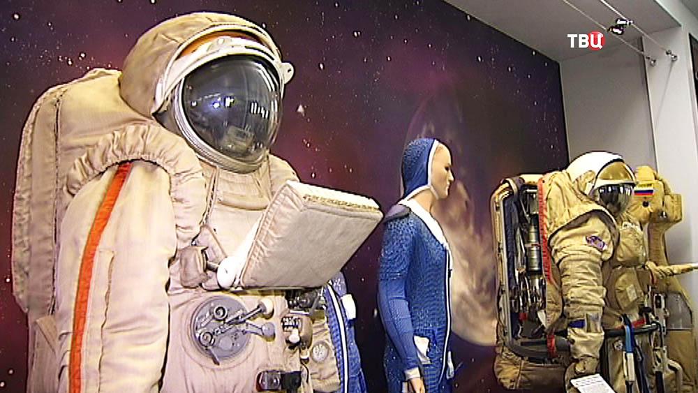 Скафандры космонавтов в музее