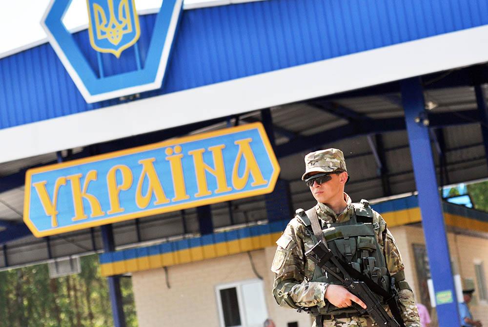 КПП украинских военных на границе