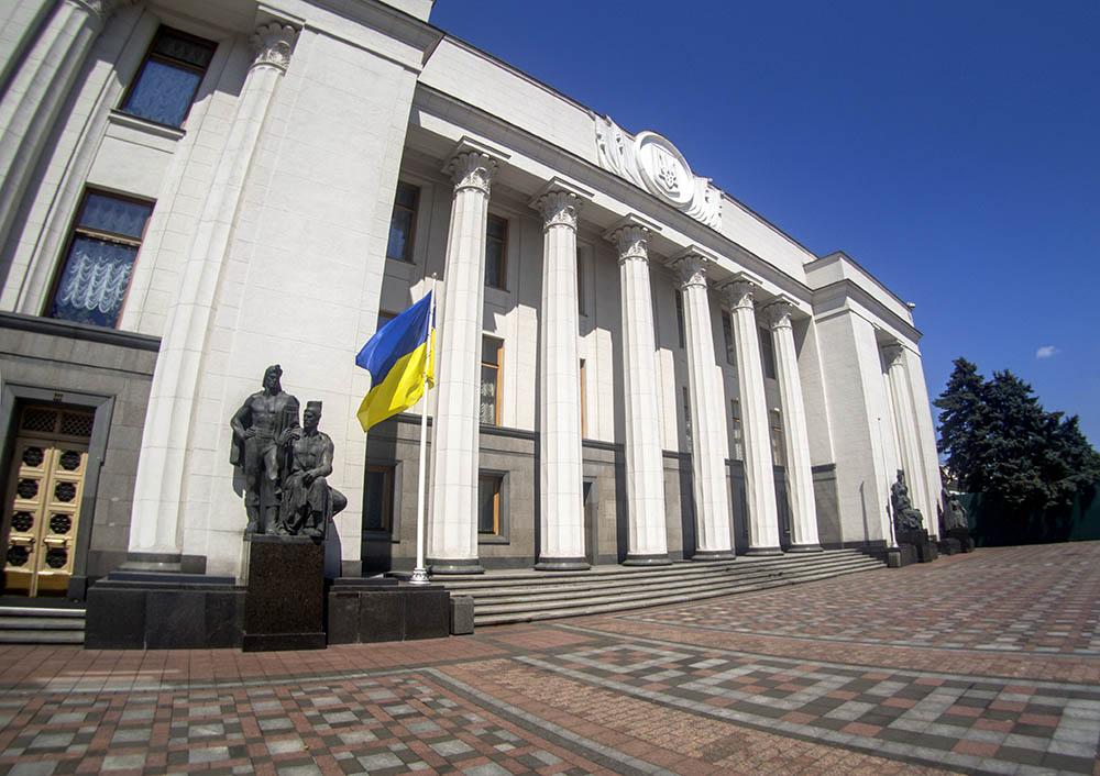 Здание Верховной Рады Украины