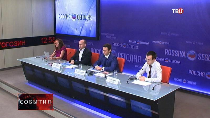 """Общественное движение """"Антимайдан"""""""