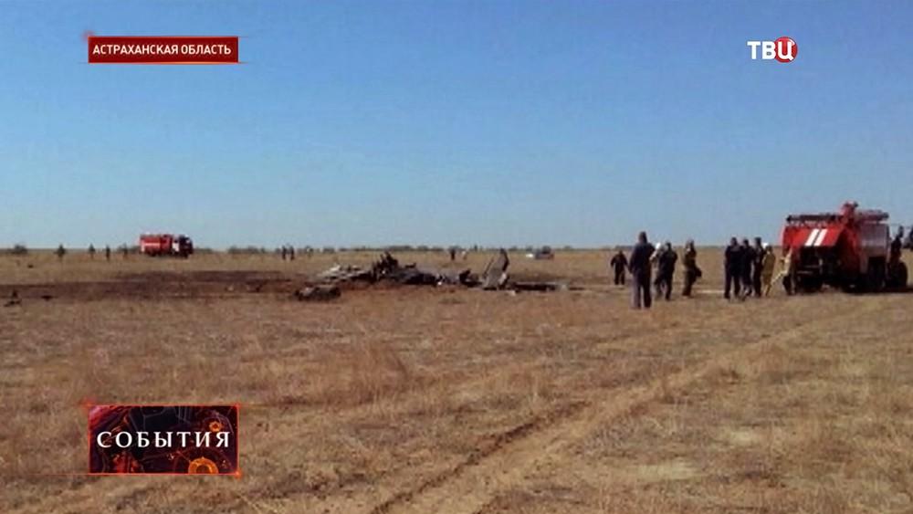 Место падения МиГ-29 в Астраханской области