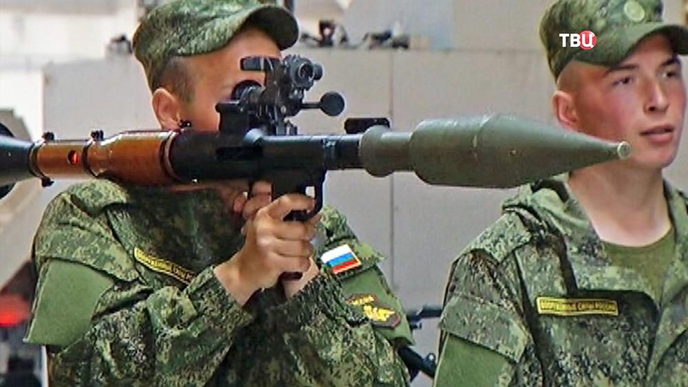 Центр военной подготовки