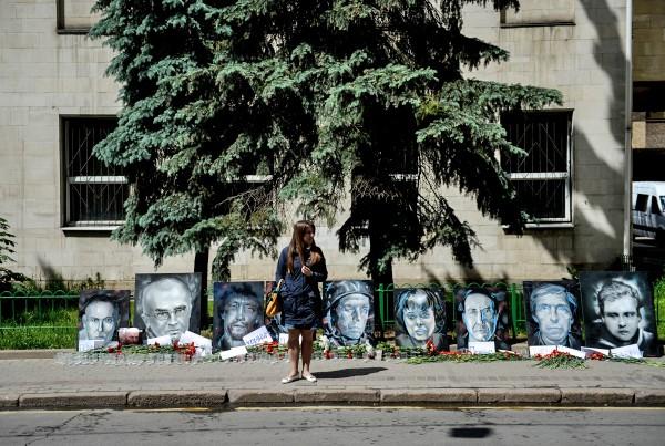 Акция памяти погибших в Донбассе журналистов