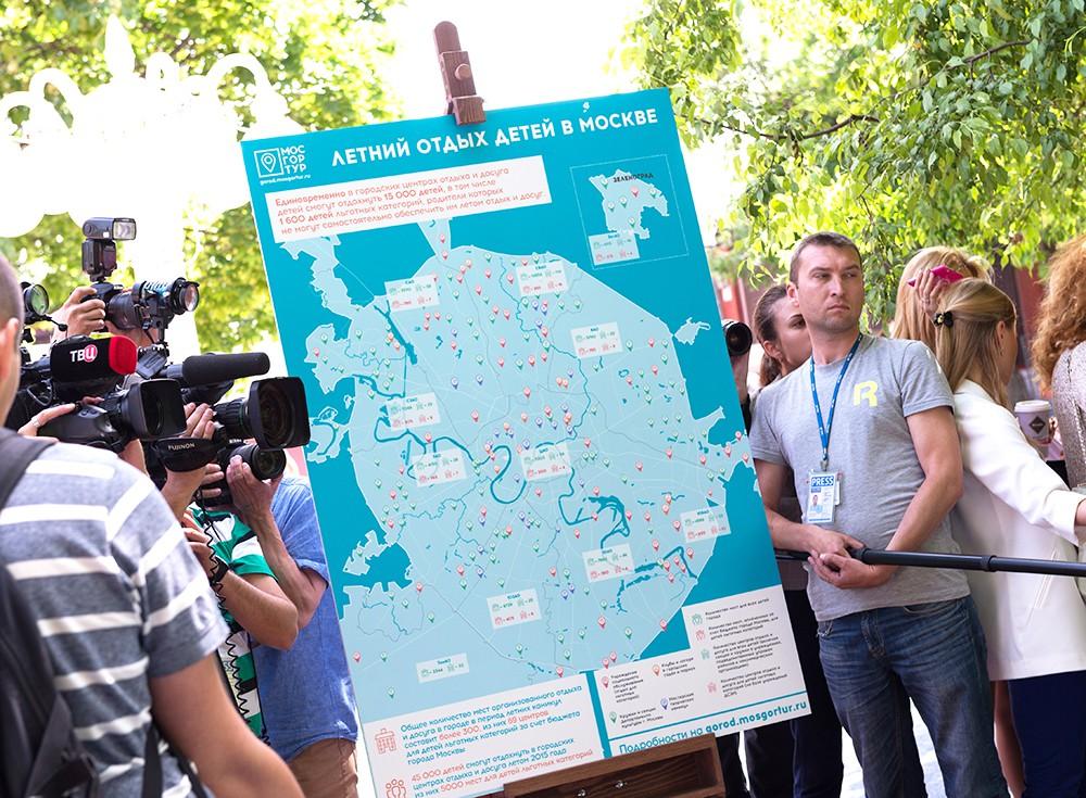Карта летнего отдыха для детей в Москве