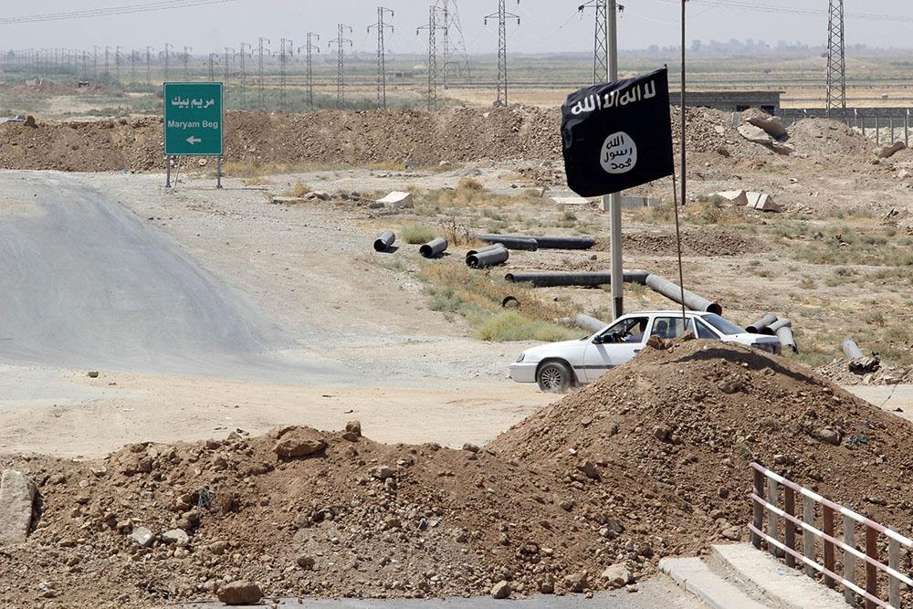 """Граница группировки """"Исламское государство"""""""