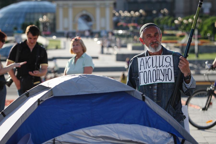 Акция протеста в центре Киева
