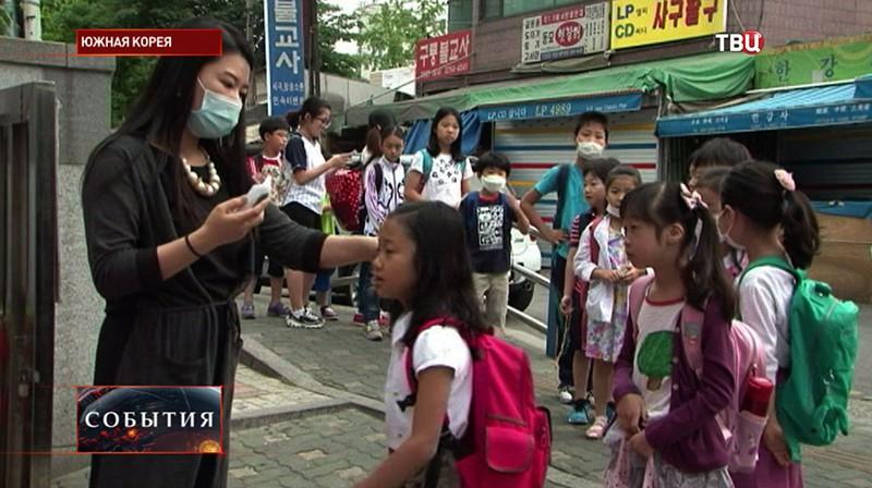 Вирус в Южной Корее